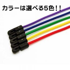 カチッと君 カラーは選べる5色!!