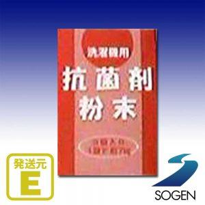 抗菌剤粉末(5g×3袋)